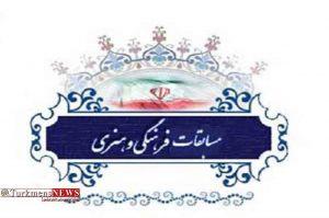 ۱۰ دانشآموز گلستانی به مرحله کشوری جشنواره فرهنگی و هنری راه یافتند