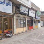 خیابانهای گلستان 150x150 - خلوتی و سکوت خیابانهای گلستان