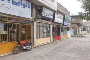 خیابانهای گلستان 300x203 - خلوتی و سکوت خیابانهای گلستان