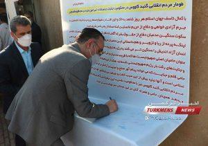 طومار علیه جنایات اسرائیل علیه فلسطین در برج قابوس گنبدکاووس در همایش و تولد شاعر و عارف بزرگ ترکمن مختومقلی فراغی