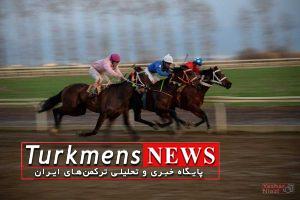 01 300x200 - هفته بیست و هفتم رقابتهای اسبدوانی کورس زمستان ۹۶ گنبدکاووس برگزار شد+عکس
