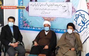 """03 10 300x188 - مراسم ختم مجازی """"شهید دکتر محسن فخری زاده"""" در گنبدکاووس برگزار شد+عکس"""