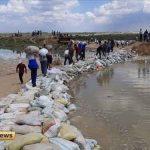 1 184 150x150 - Özbegistanda çöken suw howdany Gazagystana hem zyýan ýetirdi