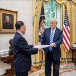 چرا نامه کیم جونگ اون به ترامپ اینقدر بزرگ بود؟!