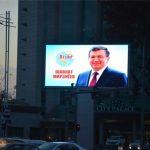 13950908000047 PhotoL 150x150 - تبلیغات نامزدهای انتخابات ریاست جمهوری ازبکستان آغاز شد
