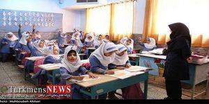 مراسم تجلیل از معلمان برتر