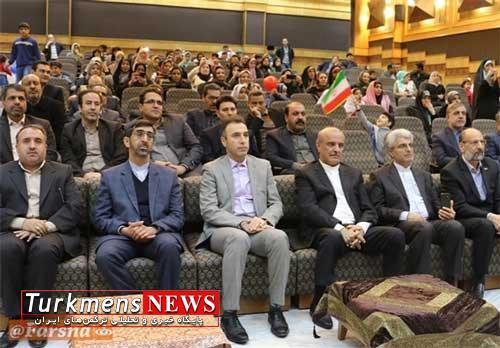 ترکمنستان,جشن پیروزی انقلاب