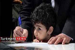 347 هزار دانشآموز در مدارس گلستان تحصیل میکنند/ بیش از 257 هزار دانشآموز گلستانی ثبتنام کردند