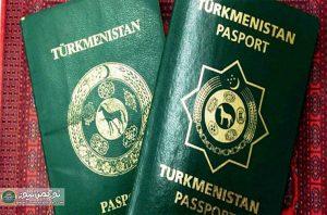 13980701000318 Test PhotoN 300x198 - 863 نفر شهروندی ترکمنستان را دریافت کردند