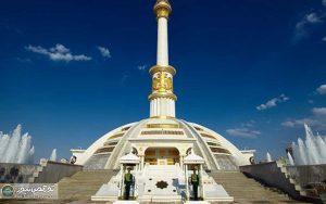 13980705000042 Test PhotoN 300x188 - برگزاری جشن بیست و هشتمین سالگرداستقلال ترکمنستان