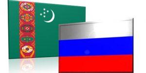 13990321000499 Test PhotoN 300x151 - تأکید بر سیاست بیطرفی محور گفتوگوی مقامات ترکمن و روسیه