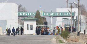 13990828000204 Test PhotoN 300x151 - علامتگذاری مرزی محور مذاکرات مقامات ازبکستان و تاجیکستان