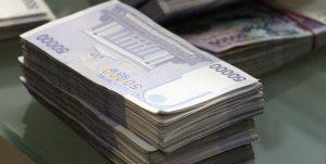 13991008000063 Test PhotoN 300x151 - بودجه سال 2021 ازبکستان تصویب شد