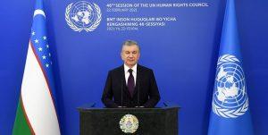 13991205000097 Test PhotoN 300x151 - پایبندی ازبکستان به همکاری با اعضای شورای حقوق بشر سازمان ملل