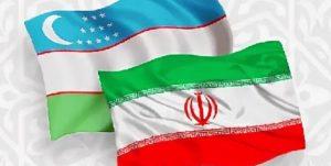 13991217000271 Test PhotoN 300x151 - «تهران» میزبان ششمین دوره رایزنیهای سیاسی ایران و ازبکستان