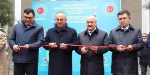 13991218000091 Test PhotoN 300x151 - سرکنسولگری ترکیه در «سمرقند» افتتاح شد
