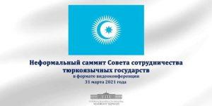 14000110000095 Test PhotoN 300x151 - حضور ازبکستان در نشست شورای همکاری کشورهای ترک زبان