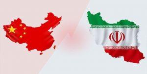 14000123000785 Test PhotoN 300x151 - ایران اولویت انتخاب چین در آسیای غربی/ظرفیت جذاب سرمایهگذاری بنادر تیس و جاسک