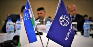 14000324000209 Test PhotoN 300x151 - اختصاص وام 100 میلیون دلاری بانک جهانی به ازبکستان برای توسعه شهرها