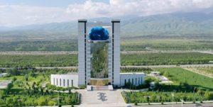 14000327000356 Test PhotoN 300x151 - تمایل ترکمنستان برای الحاق به مراکز اطلاعاتی سازمان همکاریهای کشورهای اسلامی