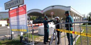 14000405000092 Test PhotoN 300x151 - تشدید محدودیتهای قرنطینه از 28 ژوئن در ازبکستان