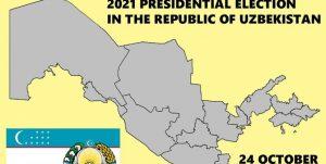 14000518000255 Test PhotoN 300x151 - حضور 800 ناظر از «جامعه همسود» و اروپا در انتخابات ریاست جمهوری ازبکستان