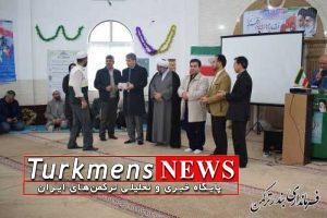 بندر ترکمن,مراسم جشن انقلاب,تجلیل از پرستاران