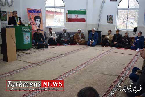 بیمارستان امام خمینی (ره),الیاس هیوه چی,مراسم جشن انقلاب