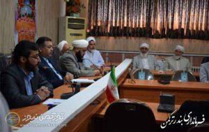 1559466982 dsc 0024 300x189 - جلسه هماندیشی، آموزشی و توجیهی عاملین و مبلغین زکات شهرستان ترکمن برگزار شد