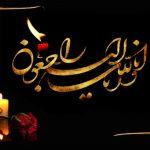 1570736885 F9uE3 770x560 1 150x150 - پیام تسلیت به امام جمعه اهل سنت شهرستان آق قلا