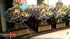 دانش آموزان ممتاز گلستان جایزه موقوفه البرز را می گیرند