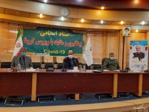 1609583364 qq5 300x225 - 10 شهرستان گلستان در وضعیت زرد قرار دارند/ سیر نزولی کرونا در گلستان ادامه دارد