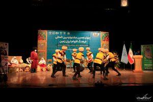 1611918508 aghvama 4 300x200 - آغاز به کار چهاردهمین جشنواره فرهنگ اقوام ایرانزمین بهصورت مجازی در استان گلستان