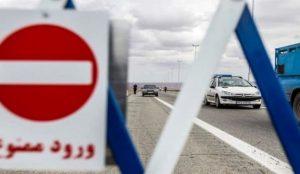 161487328287623400 300x174 - ممنوعیت سفر به شهرها و از شهرهای قرمز و نارنجی در نوروز