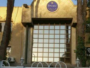 168889907 300x226 - استقرار 2 صندوق اخذ رای برای ایرانیان مقیم ترکمنستان
