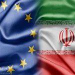پیام دفتر اقدام خارجی اتحادیه اروپا درباره «برجام»