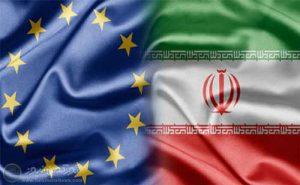 1770240 300x185 - پیام دفتر اقدام خارجی اتحادیه اروپا درباره «برجام»