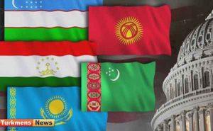 2 138 300x185 - برگزاری نشست وزرای امور خارجه آمریکا و آسیای مرکزی