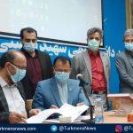 2 199 150x150 - امضای تفاهم نامه همکاری بین آموزش و پرورش و دانشگاه شهید بهشتی گنبدکاووس