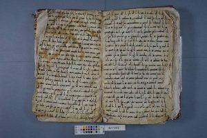 2088719 606 300x200 - ترمیم یکی از قدیمیترین نسخههای قرآن در ازبکستان