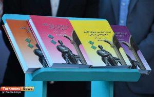 25 2 300x190 - گزارش تصویری 288-مین سالگرد بزرگداشت مخدومقلی فراغی در آق توقای