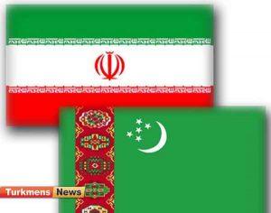 3 104 300x236 - Eýran bilen Türkmenistanyň arasyndaky ykdysady gatnaşyklary ösdürmegiň strategiýalary gözden geçirildi