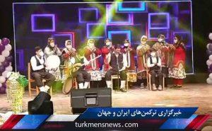 3 113 300x185 - جشنوارهی ملی ازدواج اقوام ایران زمین آداب و رسوم اقوام را احیا میکند