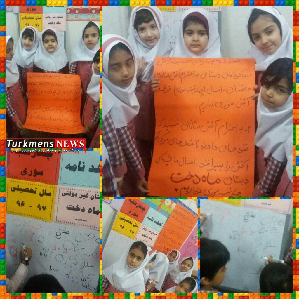 """3 3 1024x1024 - پیمان نامه دانش آموزی """"نه به مواد محترقه در چهارشنبه سوری"""" گنبد کاووس+تصاویر"""
