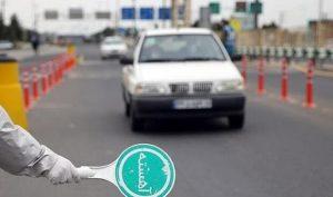 3421914 1 300x177 - ممنوعیت ورود و خروج خودروها از شهرهای نارنجی گلستان
