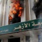 372515 855 780x405 150x150 - آتش سوزی در مسجد تاریخی الازهر مصر