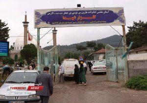 4 104 300x211 - مراسم تشییع جنازه خواهر امام جمعه گنبدکاووس برگزار شد+عکس