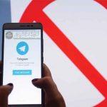 تلگرام بدون فیلتر به چه قیمتی؟