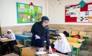 4493744 300x182 - بازگشایی مدارس در گلستان چگونه خواهد بود؟