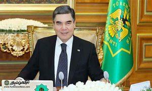 Türkmenistany 2019 — 2025-nji ýyllarda durmuş-ykdysady taýdan ösdürmek boýunça maksatnamasy